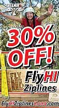 hcb-Fly-HI-Zip-220